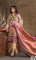 monsoon-cambric-collection-2017-3