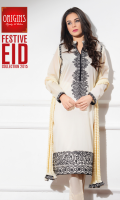 origins-festive-eid-collection-for-2015-17