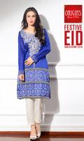 origins-festive-eid-collection-for-2015-19