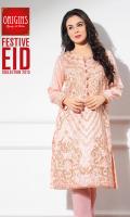 origins-festive-eid-collection-for-2015-2