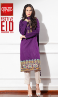 origins-festive-eid-collection-for-2015-23