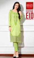 origins-festive-eid-collection-for-2015-7
