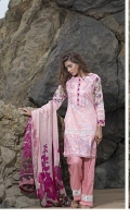 sahil-embroidered-lawn-collection-2017-5