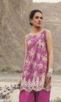 zara-shahjahan-embroidered-lawn-2017-1