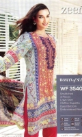 zeen-lawn-collection-for-eid-2015-6