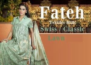 Fateh Lawn