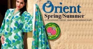 Orient Lawn