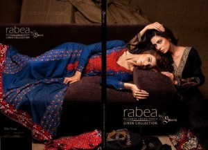 Rabea Lawn