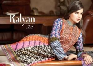 Kalyan Lawn